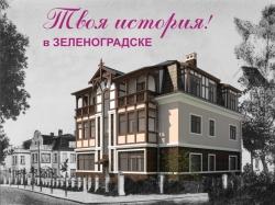 Промо-сайт Московская